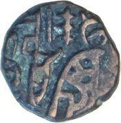 Jital - Ala ud-Din Mas'ud Shah – reverse