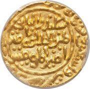 1 Tanka - Ala-ud-din-Mohammad Shah II – obverse