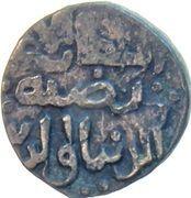 1 Jital - Jalal-ud-Din Raziya – reverse