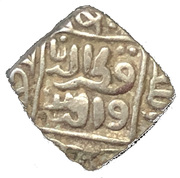 Gani - Qutb Ud Din Mubarak Shah – obverse
