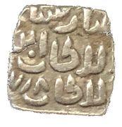 Gani - Qutb Ud Din Mubarak Shah – reverse