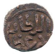 1 Jital - Ala al-Din Muhammad – obverse