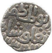 1 Jital - Ghiyath al din Tughluq I – obverse