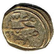 1 Gani - Muhammad III bin Tughluq – obverse
