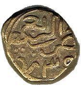 1 Gani - Muhammad III bin Tughluq – reverse