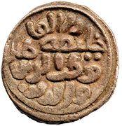 1 Jital - Qutb ud-Din Mubarak – obverse