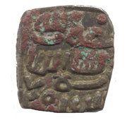 1 Jital - Qutb-ud-Din Mubarak Shah – reverse