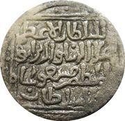 1 Tanka - Ala al-din Masud – obverse