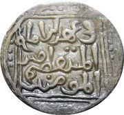 1 Tanka - Ala al-din Masud – reverse