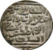 1 Tanka - Muizz al-Din Kaiqubad – obverse