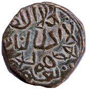 ½ Tanka - Muhammad Bin Tughluq (Daulatabad mint) – reverse