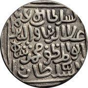 1 Tanka - Ala' al-Din Muhammad Khilji – obverse
