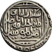 1 Tanka - Ala' al-Din Muhammad Khilji – reverse