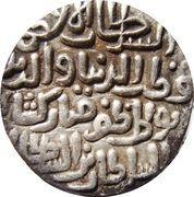 1 Tanka - Qutb-ud-Din Mubarak (Hadrat Dehli mint) – obverse