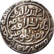 1 Tanka - Qutb-ud-Din Mubarak (Hadrat Dehli mint) – reverse