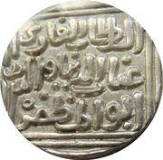 1 Tanka - Ghiyath al-din Tughlaq (Hadrat Dehli mint) – obverse