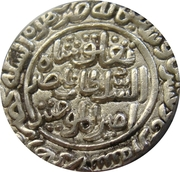 1 Tanka - Ghiyath al-din Tughlaq (Hadrat Dehli mint) – reverse