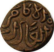1 Paika - Muhammad bin Tughluq – obverse