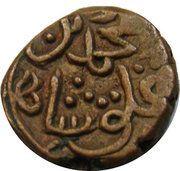 1 Paika - Muhammad bin Tughluq – reverse