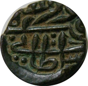 1 Jital - Firuz Tughluq – obverse