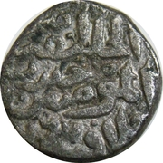 1 Tanka - Firuz Shah Tughluq -  obverse