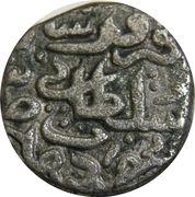 1 Tanka - Firuz Shah Tughluq -  reverse