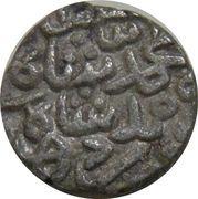 32 Rati - Muhammad bin Farid (Hadrat Dehli mint) – obverse