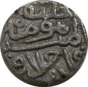 32 Rati - Muhammad bin Farid (Hadrat Dehli mint) – reverse