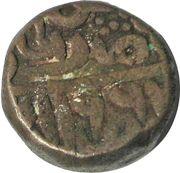 1 Paisa - Muhammad Adil Shah Suri – obverse