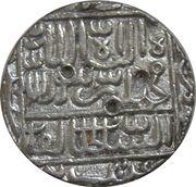 1 Tanka - Sher Shah Suri (mintless Bengal type) – reverse