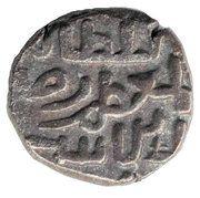 1 Jital - Jalal-ud-Din Raziya – obverse