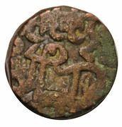 1 Jital - Bahram Shah (Mamluk Dynasty) – obverse