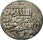 Tanka - Nasir al-din Mahmud (Hadrat Dehli mint) – obverse
