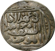 Tanka - Nasir al-din Mahmud (Hadrat Dehli mint) – reverse