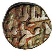 1 Jital - Nasir al-Din Mahmud Shah I – obverse