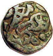 1 Jital - Nasir al-Din Mahmud Shah I – reverse