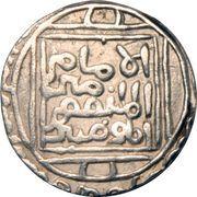 1 Tanka - Ghiyas-ud-din Balban – obverse