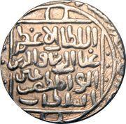 1 Tanka - Ghiyas-ud-din Balban – reverse