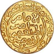 1 Tanka - Ghiyas ud din Balban – obverse