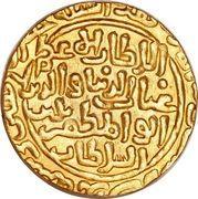 1 Tanka - Ghiyas ud din Balban – reverse