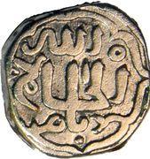 1 Tanka - Fakhr-ud-din bin Muhammad Tughluq – obverse