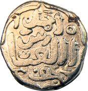 1 Tanka - Fakhr-ud-din bin Muhammad Tughluq – reverse
