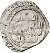 Dirham - Ali Iqbal al-Daula – reverse