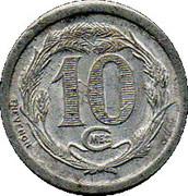 10 Centimes (Deux-Sèvres) – reverse