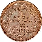 1/12 Anna - Victoria [Narayan Rao] (Senior Branch) – reverse