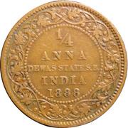 ¼ Anna - Victoria [Narayan Rao] (Senior Branch) – reverse