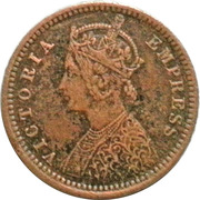 1/12 Anna - Victoria [Anand Rao Pawar III] – obverse