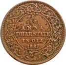 1/12 Anna - Victoria [Anand Rao Pawar III] – reverse