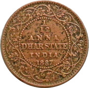 1/12 Anna - Victoria [Anand Rao Pawar III] – reverse