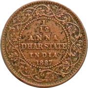 1/12 Anna - Victoria [Anand Rao Pawar III] -  reverse